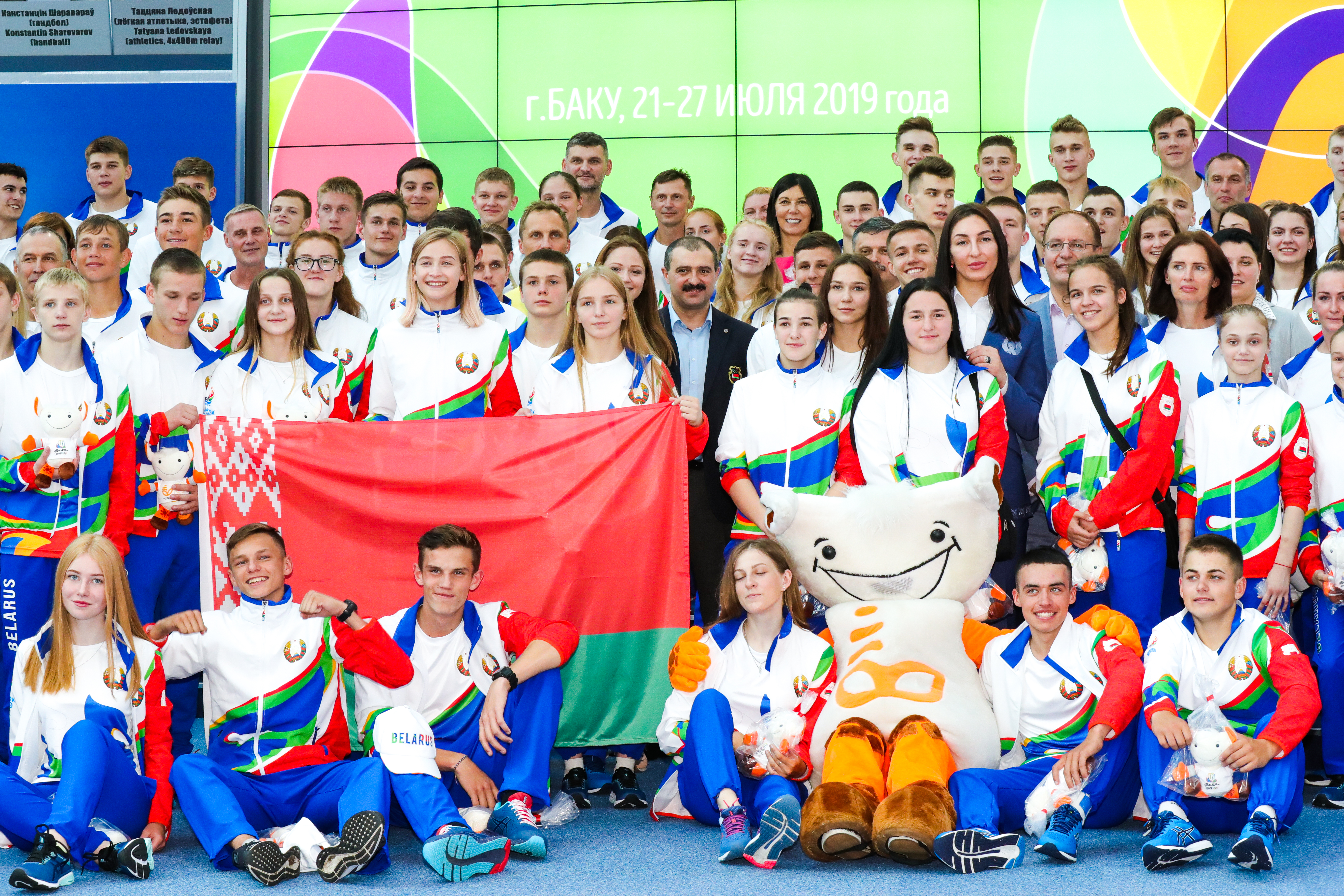Baku-2019. NOC of Belarus passed off sport delegation for the summer EYUOF-2019