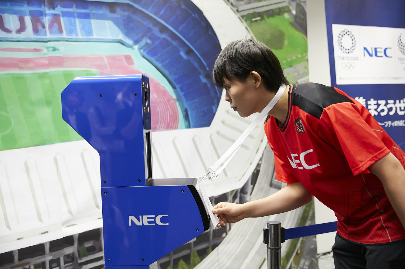 Face Recognition to be Pioneered at Olympic and Paralympic Games Tokyo 2020