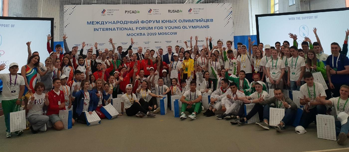Belarusian athletes took part in the International Forum of Young Olympians