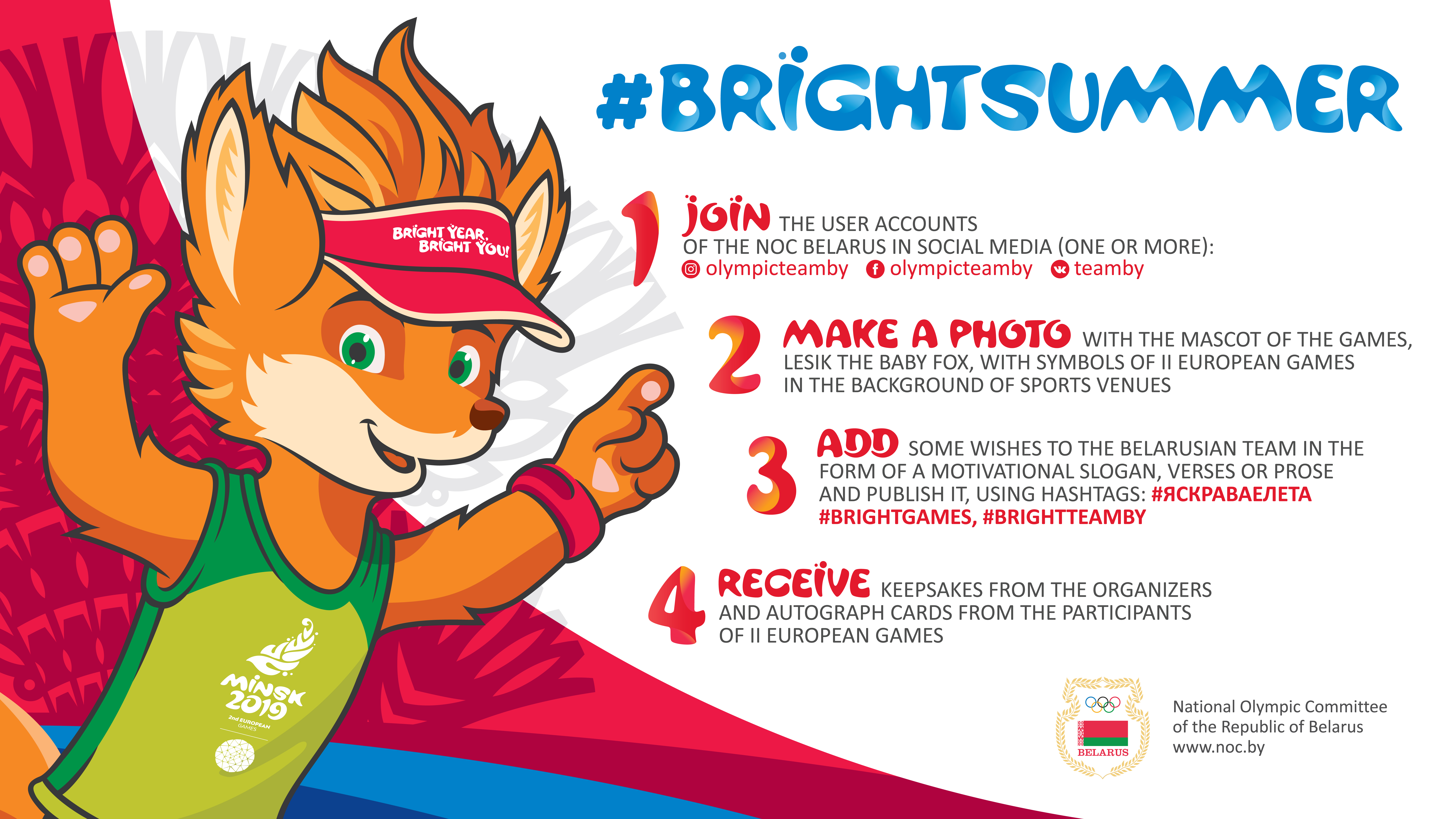 "NOC Belarus started the campaign ""Bright summer!"""