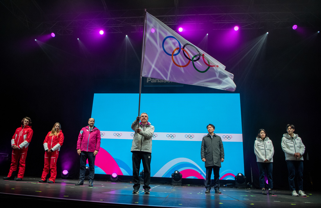 III Winter Youth Olympic Games close in Lausanne