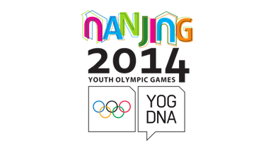 II Summer Youth Olympic Games