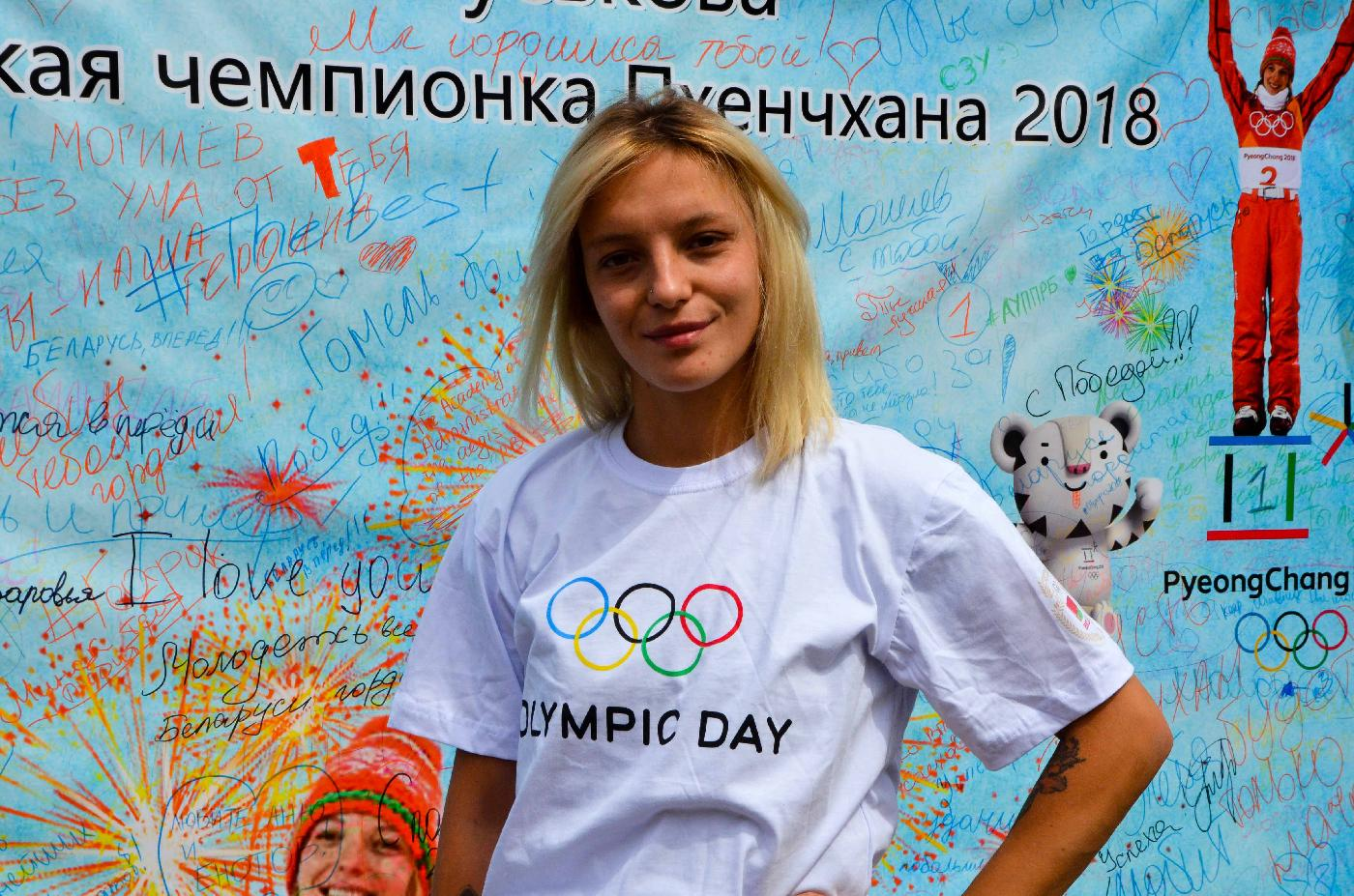 Olympic Day through eyes of Belarusian athletes