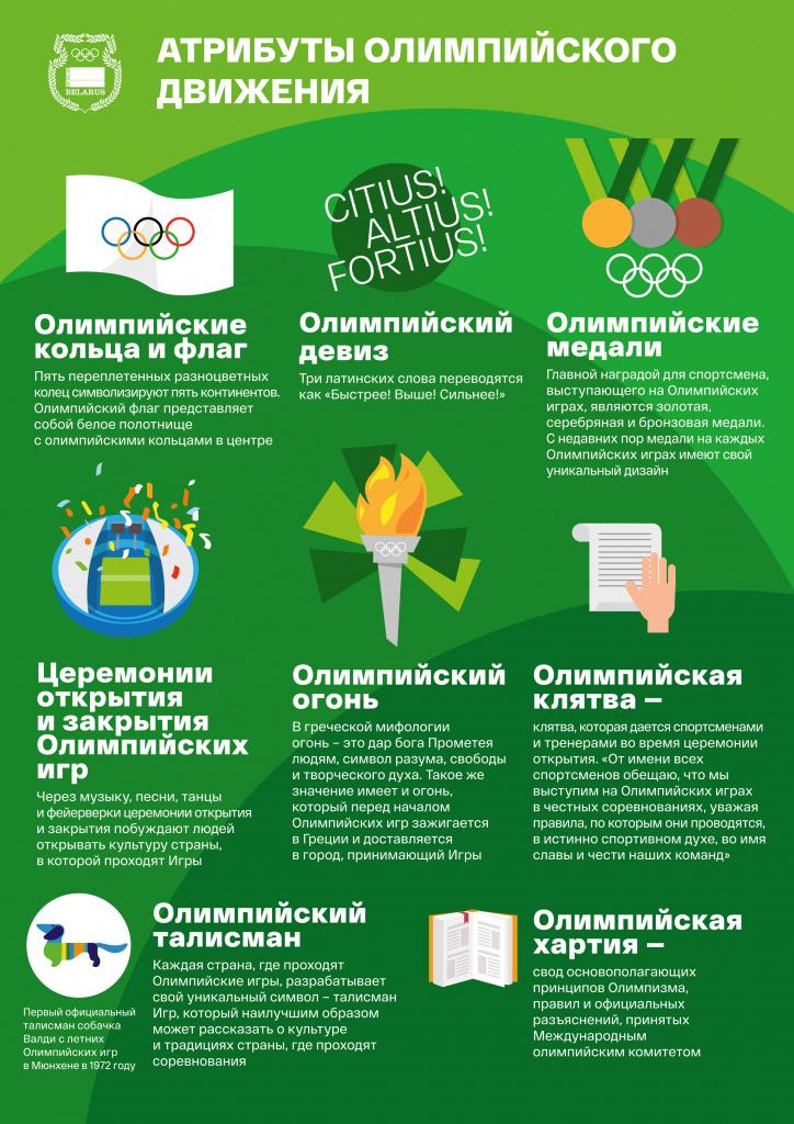Infographics-print-05