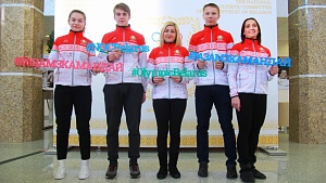 Introducing the short track team at EYOF 2019