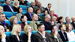 The reporting and election conference of the Belarusian Olympic Academy was held