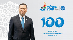 Minsk 2019: exactly 100 days to go!